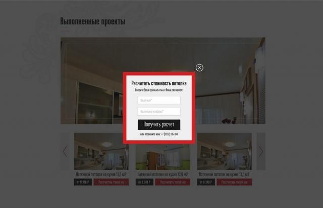 """Сайт для компании """"Антураж"""""""
