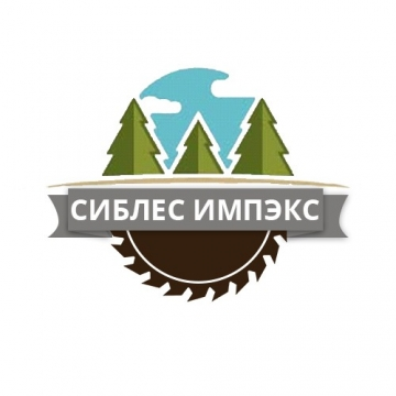 "Логотип для компании ""СИБЛЕС ИМПЭКС"""
