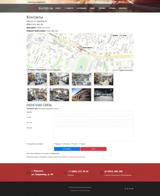 Интернет-магазин запчастей для корейских автомобилей