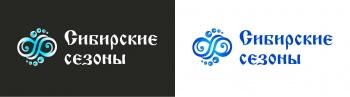 """Логотип для компании """"Сибирские сезоны"""""""