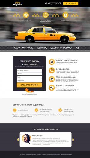 Zakaz-taxi