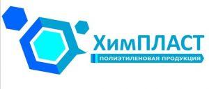 Создание Логотипа ХимПласт
