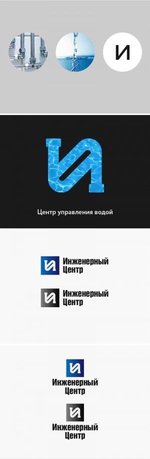 """Разработка логотипа """"Инженерный центр"""""""