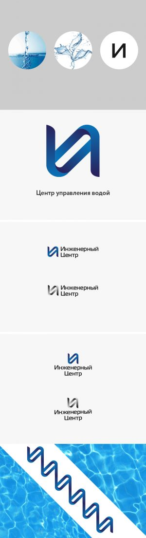 """Создание логотипа """"Инженерный центр"""""""
