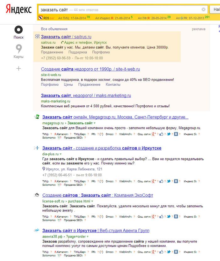 услуги бесплатного хостинга обычно сосредоточен размещении своей рекламы сайтах заказчико