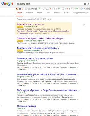 reklama-internet-google