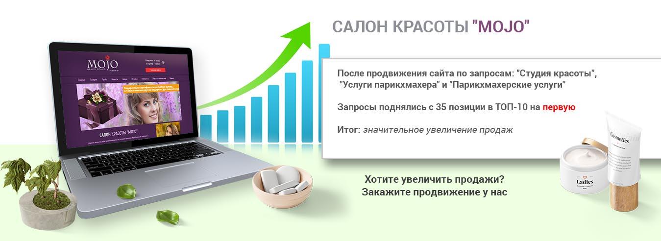 Поисковое продвижение сайтов в иркутске псо леноблстрой строительная компания официальный сайт