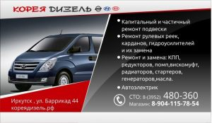 vizitka-kd-01