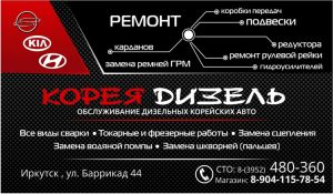vizitka-kd-02