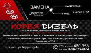 vizitka-kd-04